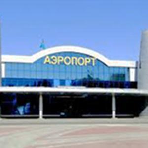 Аэропорты Ковылкино