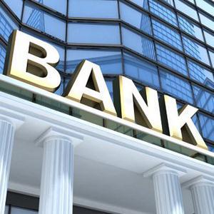 Банки Ковылкино