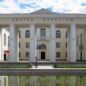 Дворцы и дома культуры Ковылкино