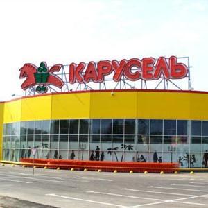 Гипермаркеты Ковылкино