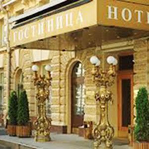 Гостиницы Ковылкино