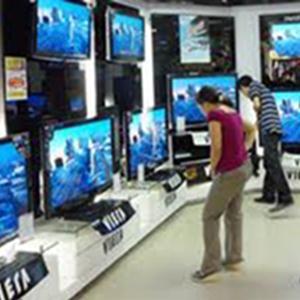 Магазины электроники Ковылкино