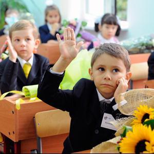 Школы Ковылкино