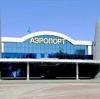 Аэропорты в Ковылкино