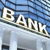 Банки в Ковылкино