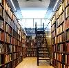 Библиотеки в Ковылкино