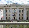 Дворцы и дома культуры в Ковылкино