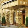 Гостиницы в Ковылкино