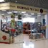 Книжные магазины в Ковылкино