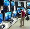 Магазины электроники в Ковылкино