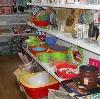 Магазины хозтоваров в Ковылкино