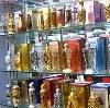 Парфюмерные магазины в Ковылкино