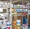 Строительные магазины в Ковылкино