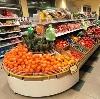 Супермаркеты в Ковылкино