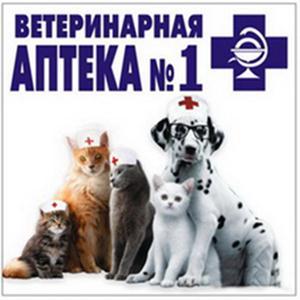 Ветеринарные аптеки Ковылкино